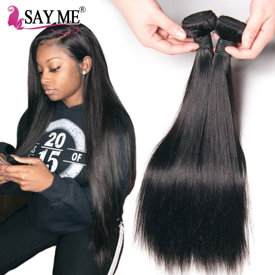 Brazilian Straight Hair Weave Bundles 100% Human Hair Bundles Remy SAY ME Hair Extensions Can Buy 1 / 3 / 4 Bundles Deals 1B#