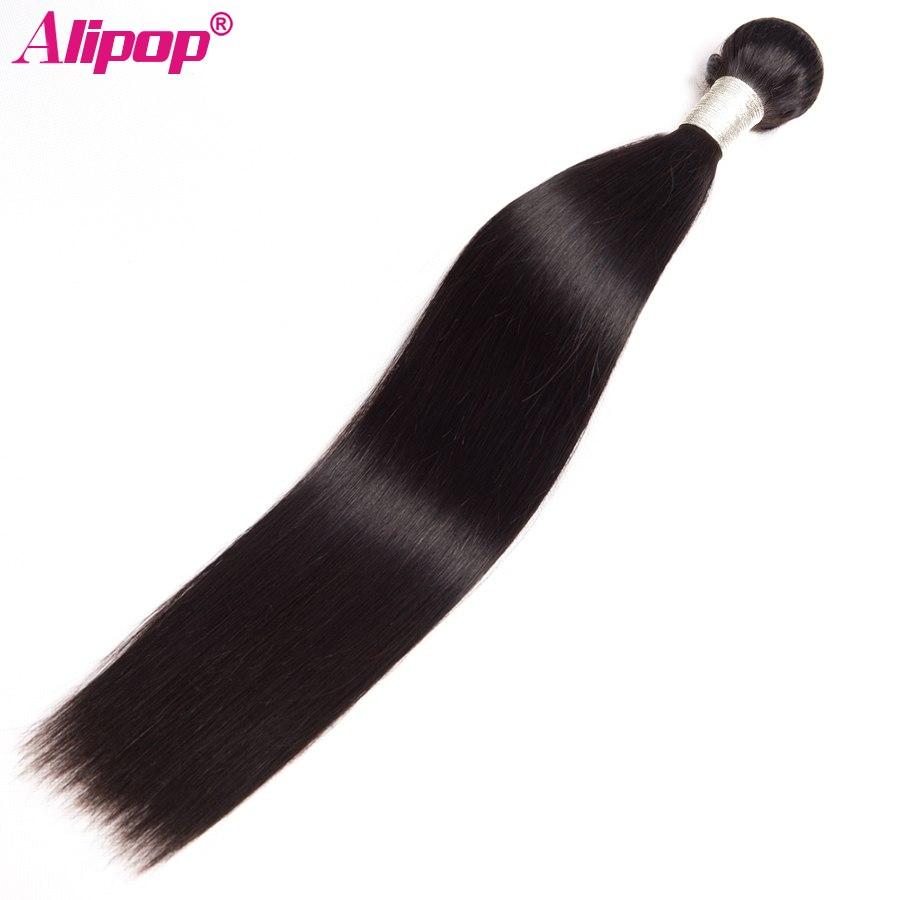 "Brazilian Straight Hair Weave Bundles Remy Human Hair Bundles 10""-28"" ALIPOP Double Weft Hair Extension Natural Black 1 bundles"