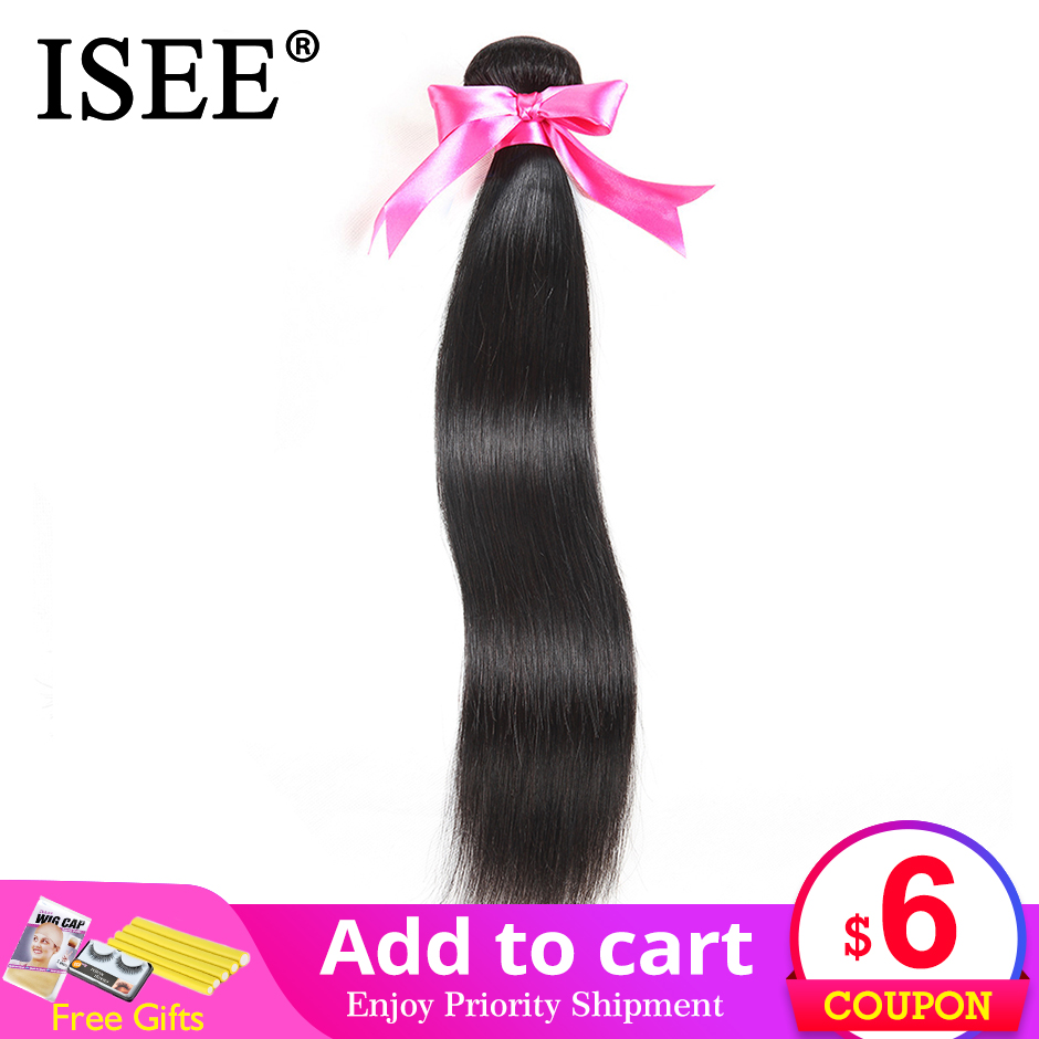 ISEE HAIR Malaysian Straight Hair Bundles 100% Human Hair Extension Natural Color 1/3/4 Bundles Straight Virgin Hair Weaves