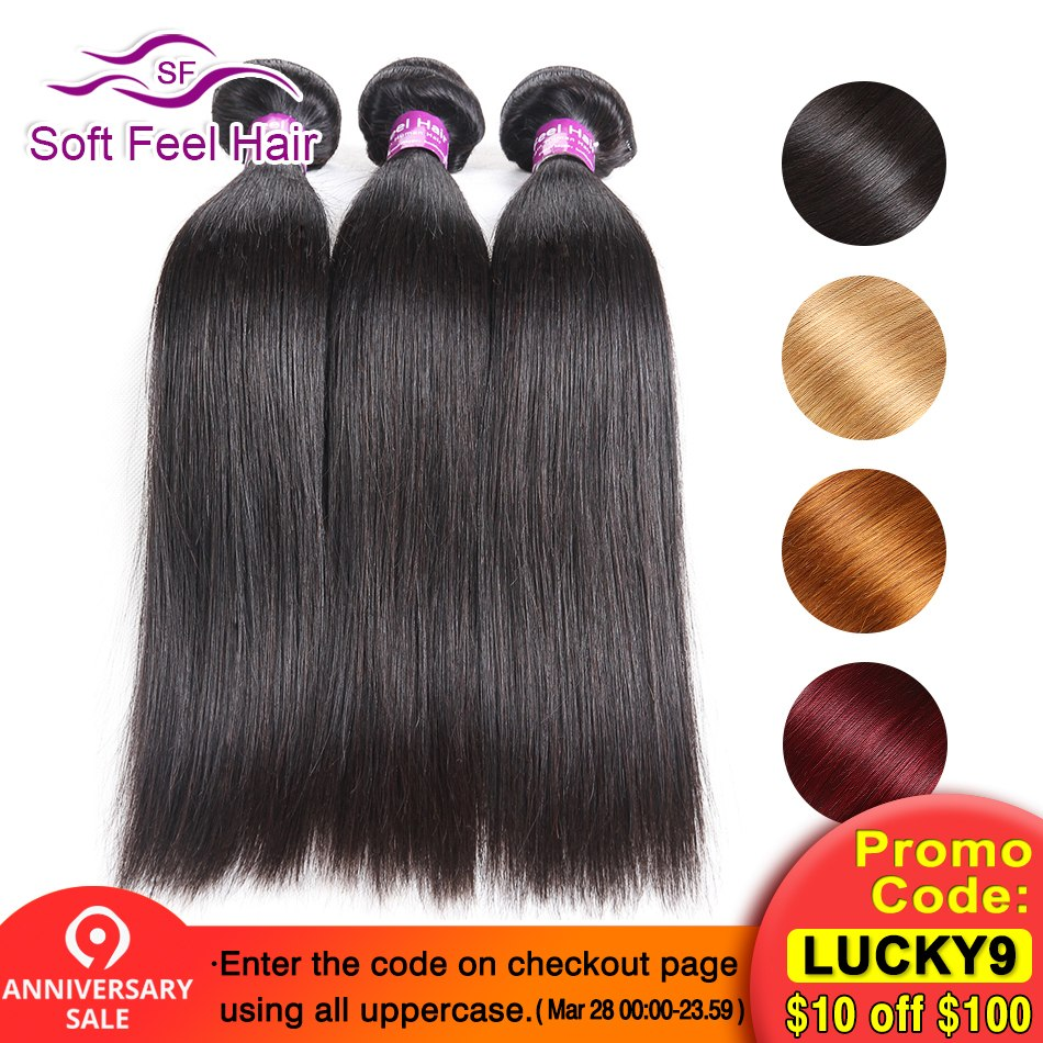 Soft Feel Hair Remy Hair 1/3/4 Bundles Deals Brazilian Straight Hair Weave Bundles Human Hair Extensions Burgundy Blonde Bundles