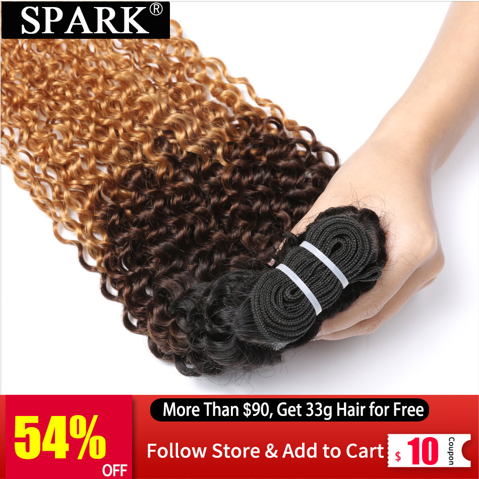 Spark 3 Tone Ombre Brazilian Hair Weave Bundles Kinky Curly 1B/4/27 100% Human Hair Extensions 1/3/4PCS Blonde Remy Hair Weaving