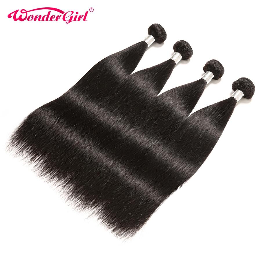 Wonder girl Brazilian Hair Weave Bundles 100% Remy Hair Extension Brazilian Straight Human Hair Bundles Can Buy 3 or 4 Bundles