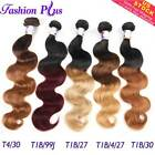 8A Brazilian Human Hair Ombre Body Wave 1/3 Bundles Weave Weft 100% Unprocessed