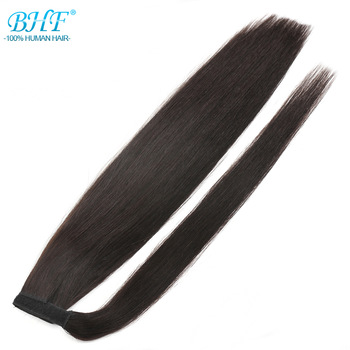 """BHF Straight Ponytail Human Hair European Remy Human Hair Ponytail Extensions 24"""" 100g 26""""120g Tails Wig"""