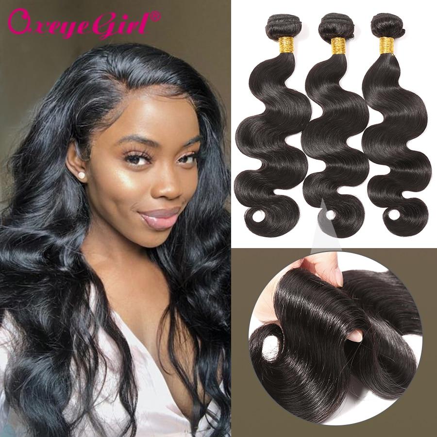 Oxeye girl Body Wave Bundles 8- 30 Inch Bundles 100% Human Hair Extension Brazilian Hair Weave Bundles Non Remy Hair 3/4 Bundles